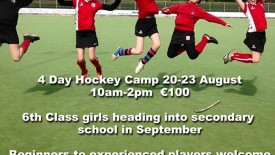 Hockey Camp for 6th Class Girls 2018